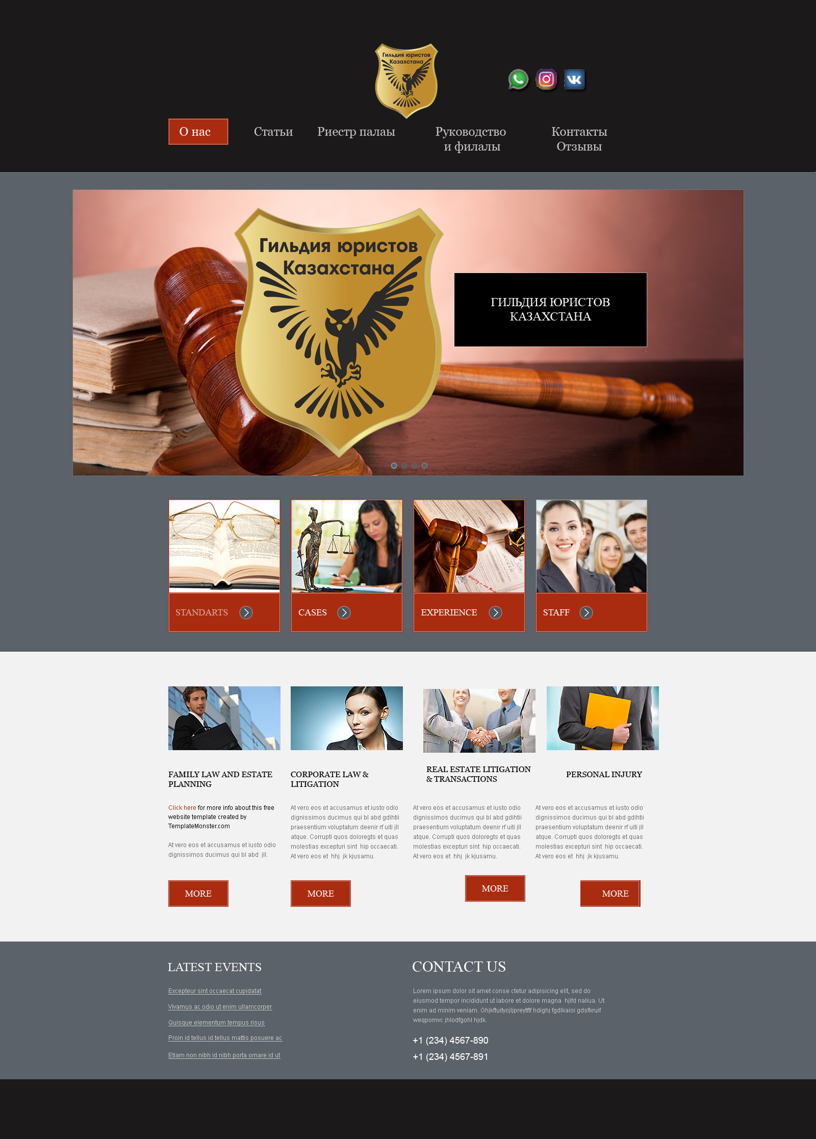 Фото Веб разработка сайтов под ключ