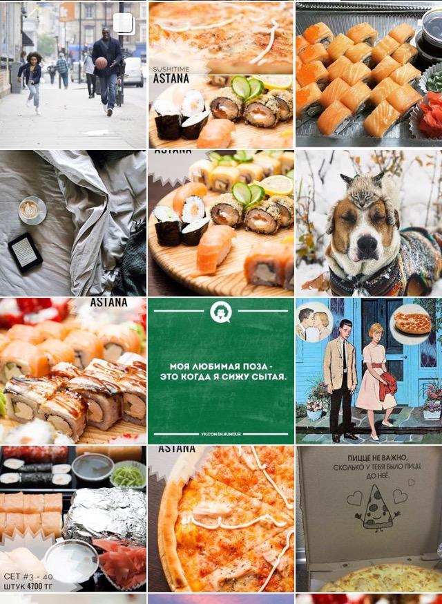 Фото Настройка таргетированной рекламы в социальных сетях Instagram в Астан 4