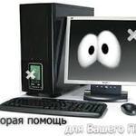 Установка Windows XP/7/8.1/10