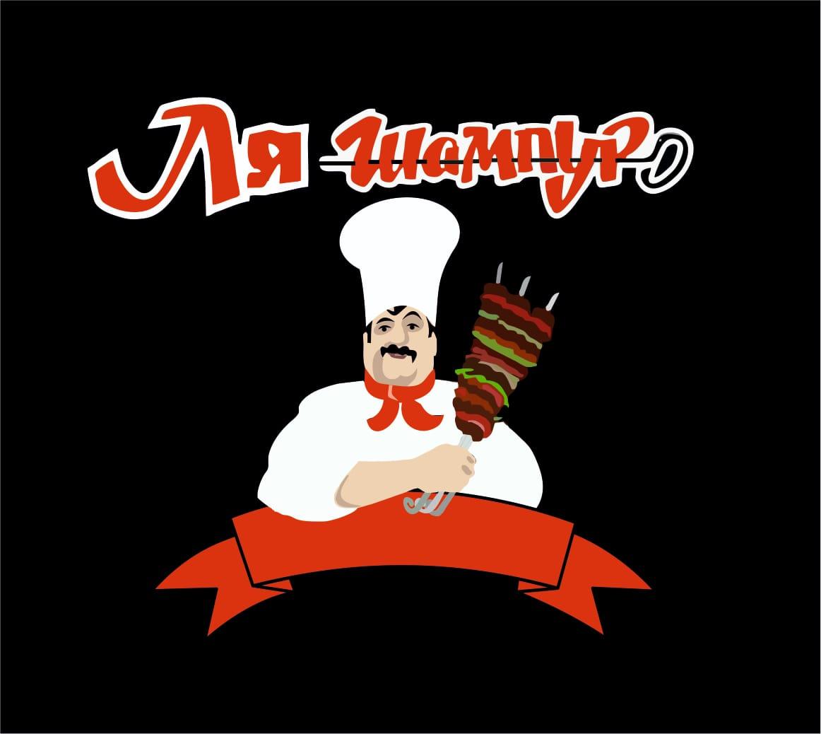Фото Ребрейдинг логотипа
