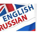 Перевод текста с русского на английский и наоборот