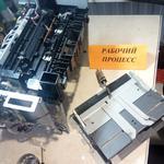 Ремонт принтеров. Прошивка принтеров