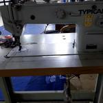 Ремонт оверлоков и швейных машин,консультации.