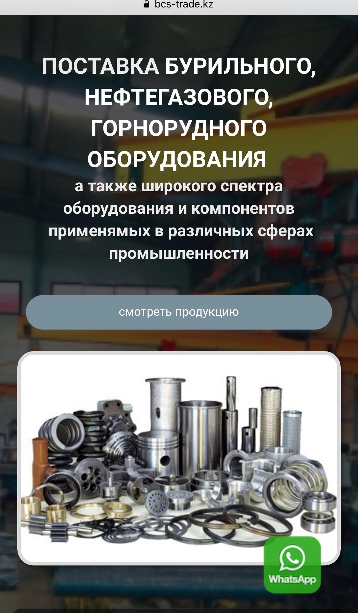 Фото Создание продающих Лендингов и сайтов под ключ - 3 дня - 30.000тг. 3