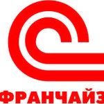 1С Бухгалтерия для Казахстана