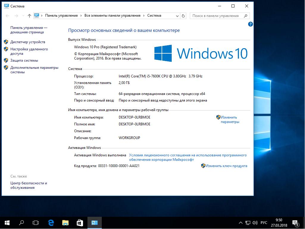 Фото Правильно и качественно установлю и настрою Windows 1