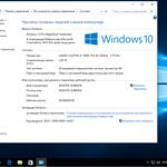 Правильно и качественно установлю и настрою Windows