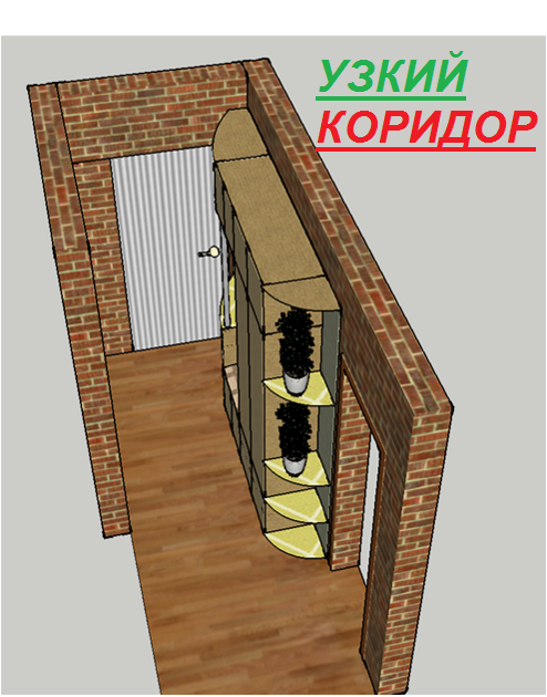 Фото Эскиз,3д модель мебели лт 3000 тг (SketchUp)