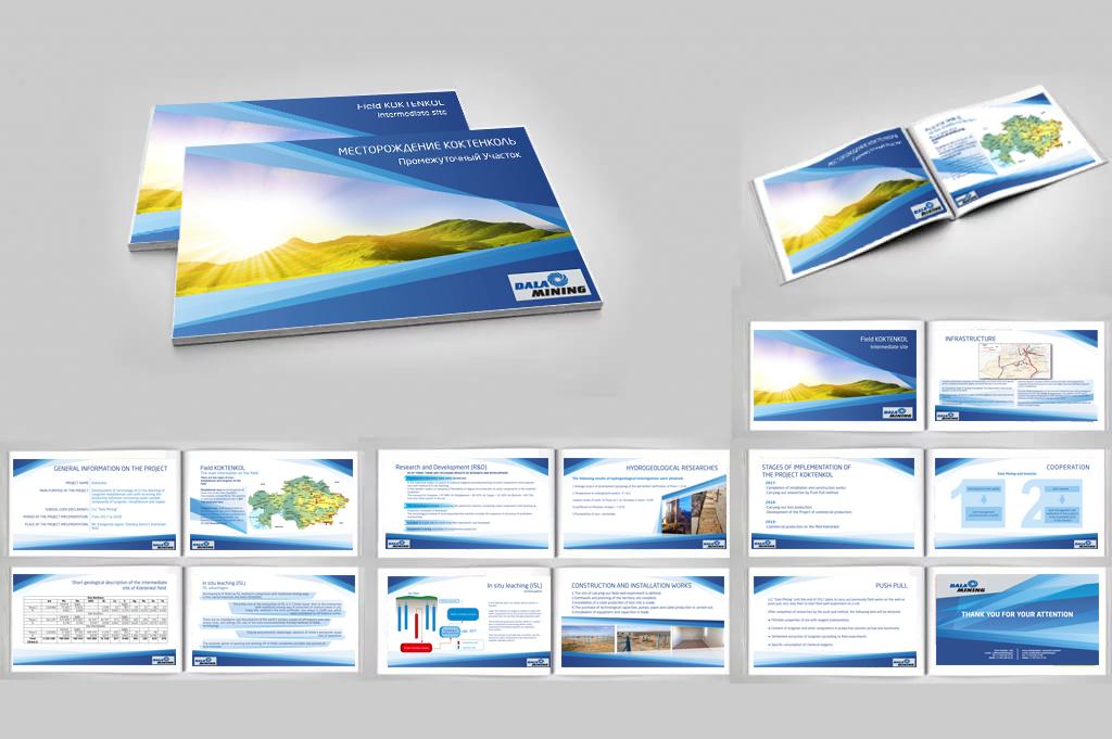 Фото Дизайн презентации