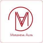 Логотип именной