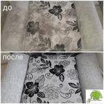 Чистка ковров, мягкой мебели