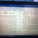 Услуги по набору текста, редактированию документов