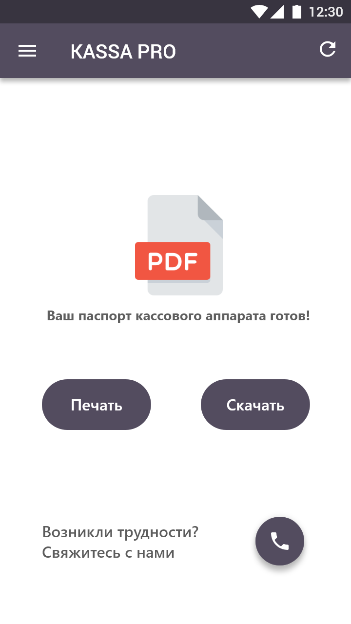 Фото Создание дизайна приложения