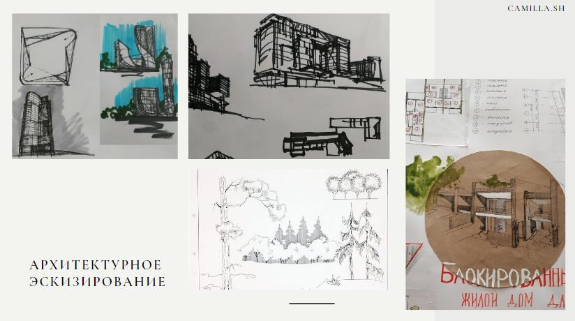 Фото Различные эскизы в сфере архитектуры и выполнение графических студенческих работ от руки/ чертежей в компьютерных программах.
