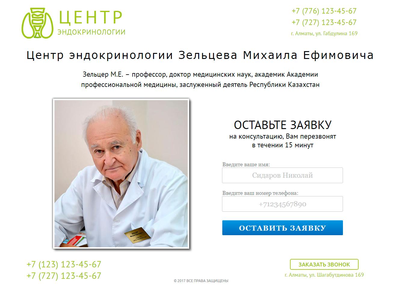Фото Сайт-визитка