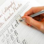 Авторская каллиграфия, ручная работа