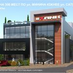 Дизайн офиса, кафе, ресторана, магазина