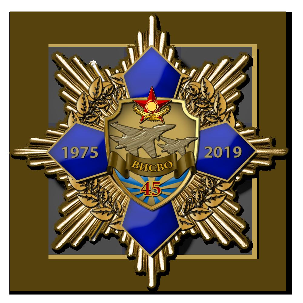 Фото Дизайн ордена