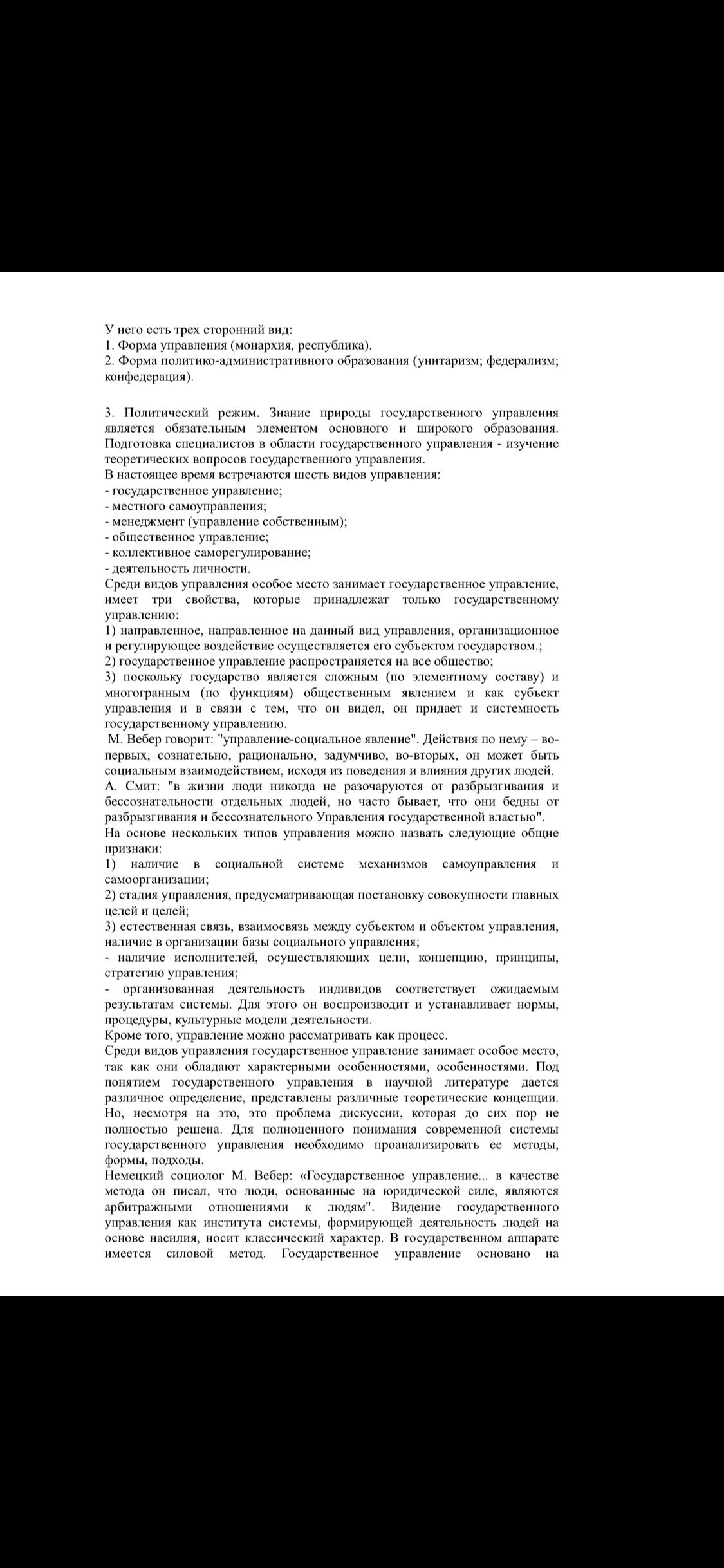 Фото Отчет по практике на казахском и русском языке