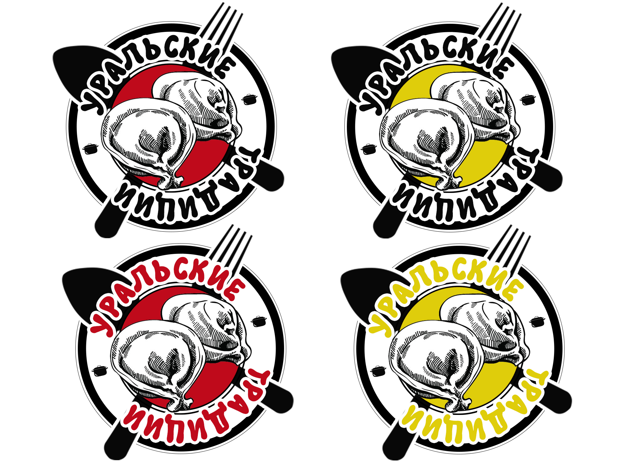 Фото Логотип с нуля+название