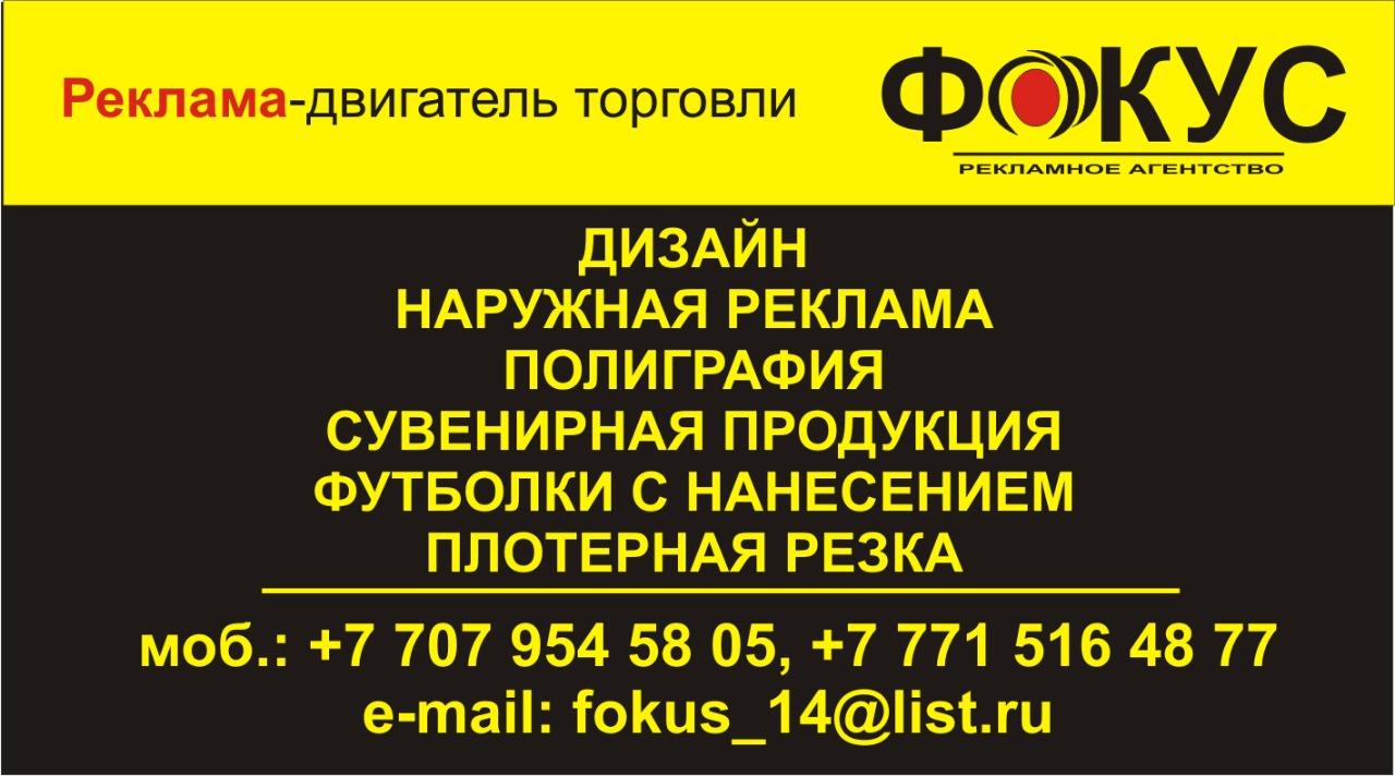 Фото Наша визитка, рады будем вам помочь !!!!
