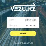 Найди мгновенно лучшего перевозчика для доставки любого груза на 25% дешевле VEZU